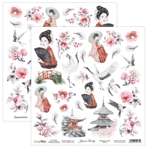 Japanese Beauty 07